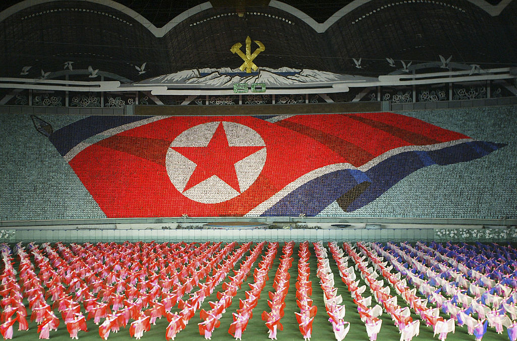 North Korea Communist party