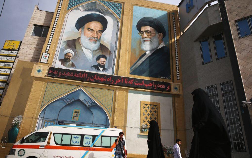 Picture of Ayatollah Khomeini in Qom, Iran