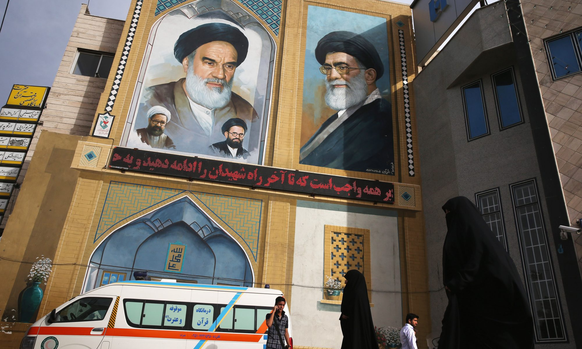Picture of Ayatollah Khomeini in Qom, Iran