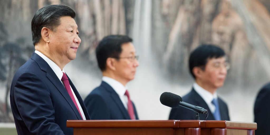 Xi Jinping at the 19th Chinese Party Congress