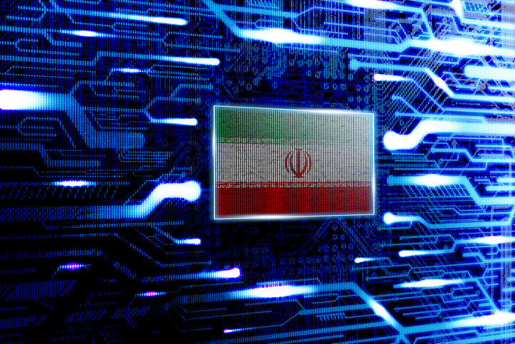 Iran, Tehran national official state flag in a computer technological world